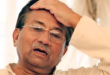 Photo of Musharraf 'Should Face Trial For Treason'