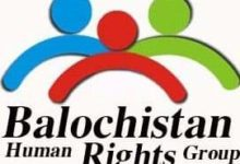 Photo of Human Rights violations in Balochistan committed by the Iranian Regime on Feb 2020